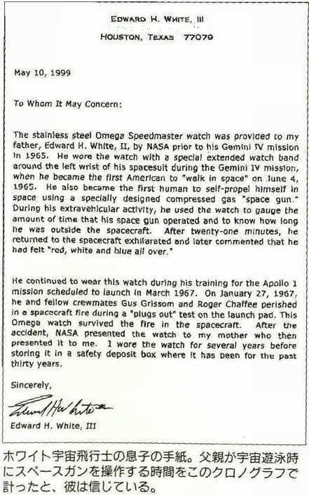 Edward White III's letter...